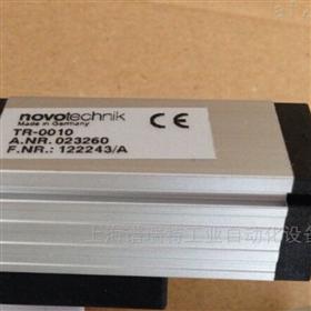novotechnik传感器TLH 130原厂现货直销