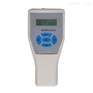 多功能袖珍式激光粉尘连续测试仪HC-FC619