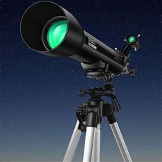 儿童天文望远镜BOSMA天鹰折射70/700折射式