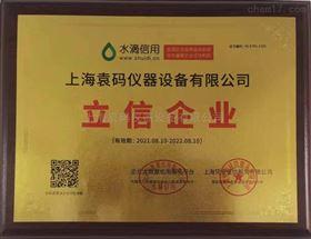 上海凭安征信服务有限公司