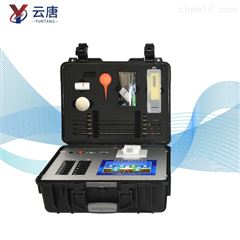 YT-TR02速测仪稳定检测|土壤肥料养分检测仪