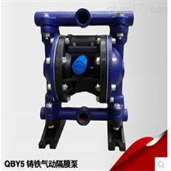 正奥泵业QBY5-20Z型吸力强铸铁气动隔膜泵