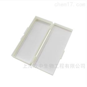 50片切片盒(实验室试剂耗材)
