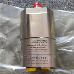 miniBOOSTER增压器HC4H-9.8-B-11