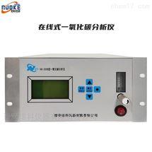 一氧化碳检测分析仪