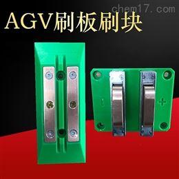60A双极充电刷-绿色