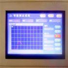 HP301纸和纸板短距压缩试验机
