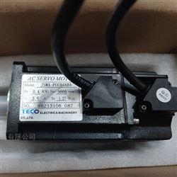 中国台湾TECO东元电机/驱动器/变频器部分现货