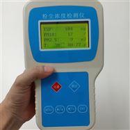 JYB-6A生物制药车间手持式粉尘浓度检测仪