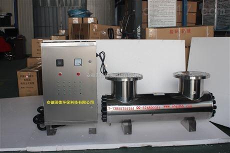 水产品养殖紫外线消毒器(全程渠道式)