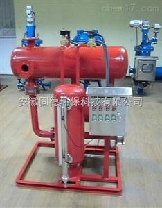 冷凝水回收装置*安徽固德品牌(*)