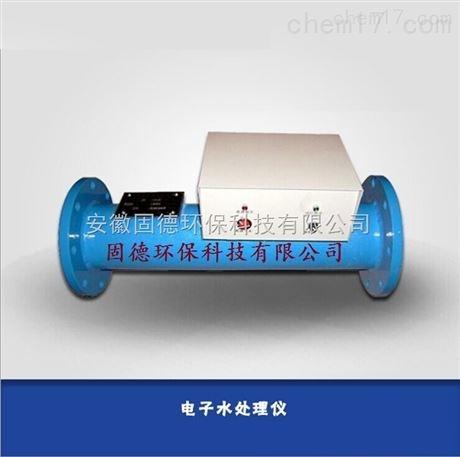锡林郭勒缠绕光谱电子水处理器