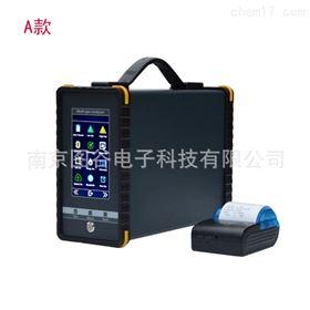 GLTS-970氮氧化物气体分析仪