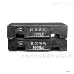 FM-1T叉吊二用砝码 M1等级1000kg配重砝码