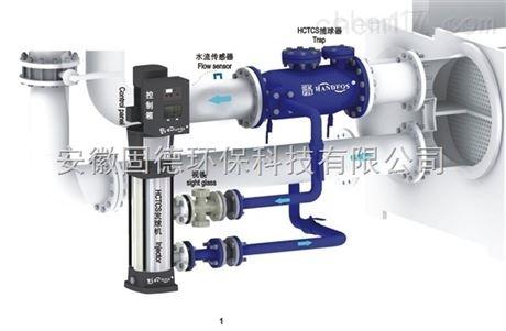 衢州冷凝器胶球清洗设备厂家原理