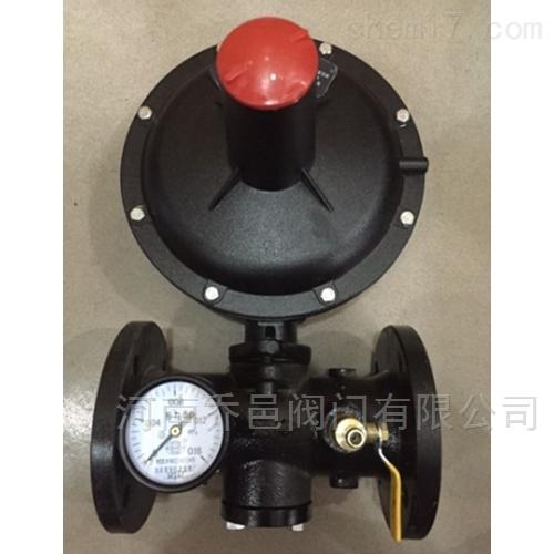 燃气调压器 燃气减压阀