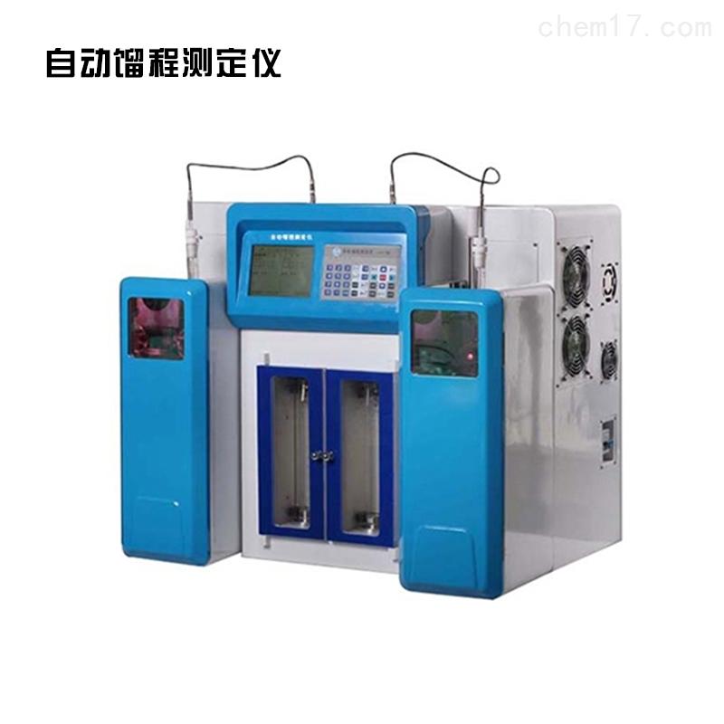 GB/T7534 ASTM D86自动馏程测定仪