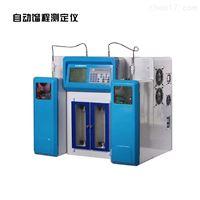 BT-2003GB/T7534 ASTM D86自动馏程测定仪