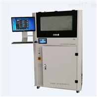 RG-PAMS挥发性有机物在线监测采样监测系统