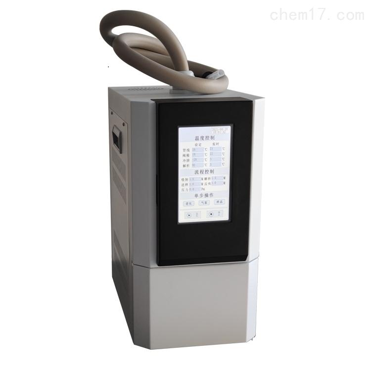 汇谱分析HP-6900N大气低温浓缩自动进样器