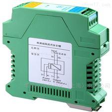 P+F倍加福开关量输入安全栅HiC2831R1品质