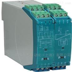 倍加福KFD2-SL2-Ex2模拟量输入安全栅