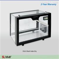 SL.DeSH003韩国进口干燥器大韩水平/竖直型干燥箱厂家