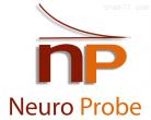 Neuro Probe国内授权代理