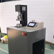KLW-01AN95口罩颗粒物过滤效率检测仪