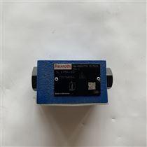 sl6pb4-6x/优势供应力士乐REXROTH单向阀SL6PB4-6X/