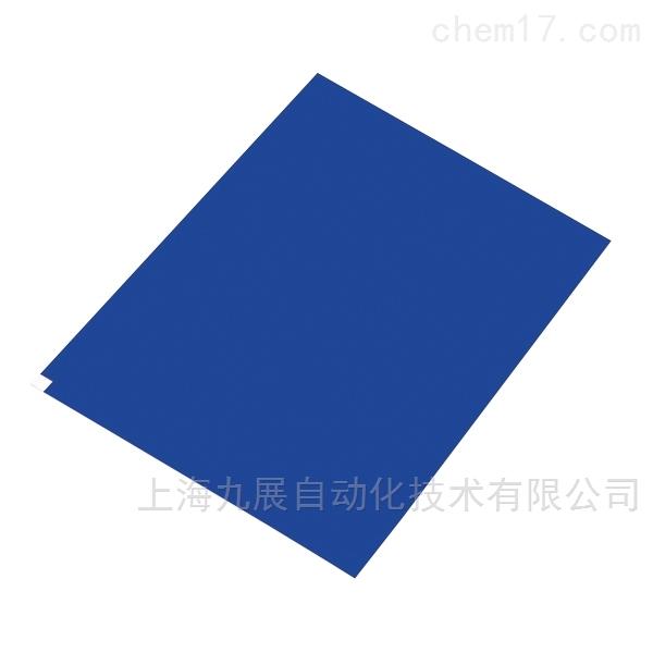 ASONE亚速旺无尘室用粘尘地垫(弱粘和型)