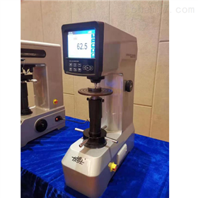 HRS-150S型数显洛氏硬度计