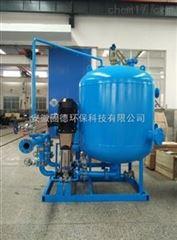 蒸汽冷凝水回收系统