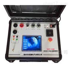 TEPT103C一体化电容式测试仪