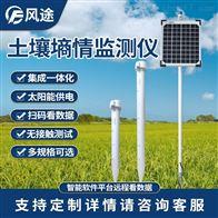 FT-TDR土壤墒情监测站建设方案