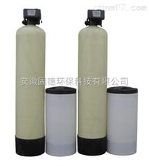 软化水装置分类