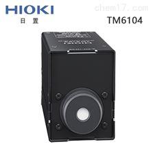 HIOKI 日置 RGB激光光功率计 TM6104