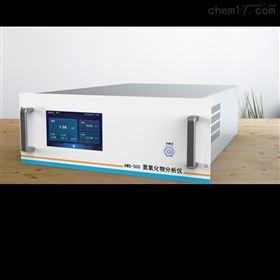 AMS-500氮氧化物分析仪