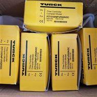 FCT-G1/2A4P-VRX/24VDC德国图尔克TURCK传感器