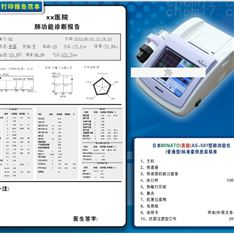 AS-507日本进口美能肺功能检测仪