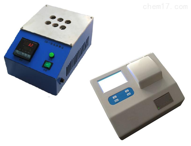 H5B-6C型实验室三参数COD水质检测仪