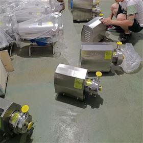 BAW不锈钢卫生泵,卫生级奶泵