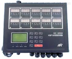 聚光科技气体检测报警控制器