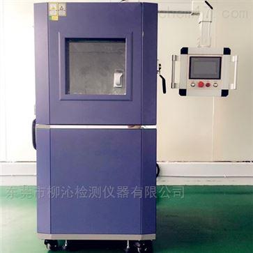 IP56等级尘密试验箱