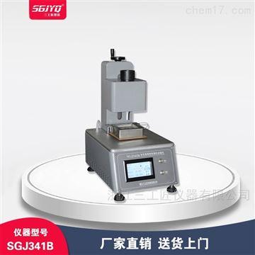 SGJ341B全自动液体穿透性试验仪
