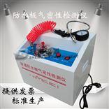 电动气密性试验机