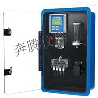 BTB-2060在线水检测设备联氨分析仪