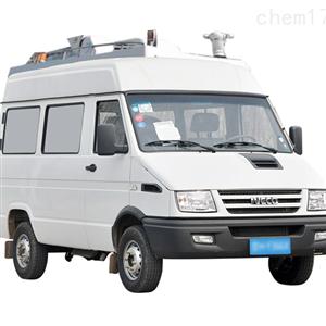 大气环境导航监测车HCZ-ZH24