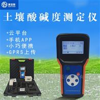 SYS-SJD土壤酸碱度测定仪