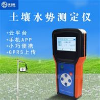 SYS-SS土壤水势测定仪